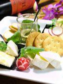 まる。 松山市のおすすめ料理2
