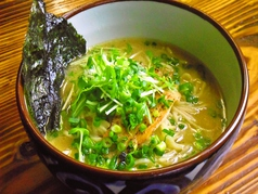 メンソウル 麺魂