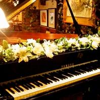 ピアノ生演奏でお祝い♪