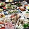 魚と串揚げ 串かっちゃん 広島店のおすすめポイント1