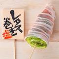 料理メニュー写真レタス巻き 塩/レタス巻き ゆず胡椒ダレ