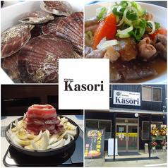 kitchen kasoriの写真