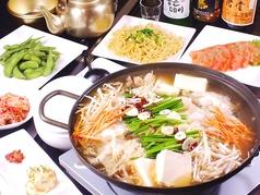 鉄板焼motomachi さんのいちのおすすめ料理1