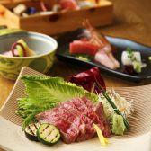 神楽坂 SHUN 分家のおすすめ料理2