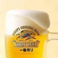 生ビールのこだわり!当店はキリン一番搾りのみ♪全席個室居酒屋、岡山 藩岡山駅前店を是非、ご利用下さい!!