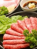 焼肉 なかむら 西の丸店のおすすめ料理2