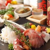 完全個室 轍 Wadachi 立川店のおすすめ料理2