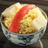 お好み焼き 門 湘南台店のおすすめ料理3