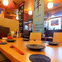 沖縄の雰囲気が漂う店内で日頃の疲れを癒して下さい♪