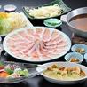 Manpuku-ikimasu 粋桝いきます 浜松町大門店のおすすめポイント1