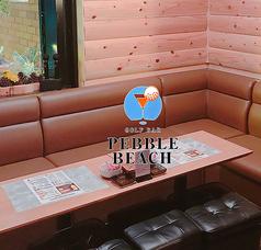 カラオケもできるソファー席は10名まで座れます。《ゴルフ/バー/Bar/カクテル/貸切/女子会/宴会/2次会/飲み放題/流川/広島/バーテンダー/広島 ゴルフバー》