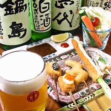 串の坊 軽井澤店のおすすめ料理1