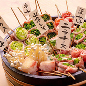 野菜巻き串酒場 ハライッパイのおすすめ料理2