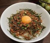 cafe GLOBE グローブ 神保町のおすすめ料理2