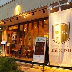 ソバ リストランテ ナール Soba Ristorante na-ruの写真
