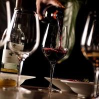 好きな方もこれから覚えたい方もワインを知るなら…