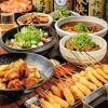 串と伝説のテール煮 西院店