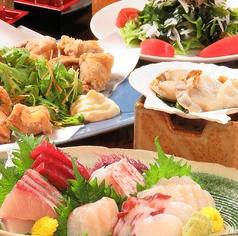 三陸居酒屋 きりや 中ノ橋店のおすすめ料理1
