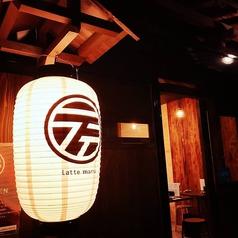 T's Barista 新町居酒屋 ラテ丸の雰囲気1
