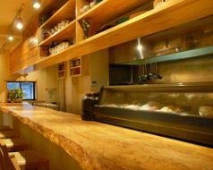 食工房 茶番の写真