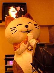 カラオケ まねきねこ 小倉中島店の写真
