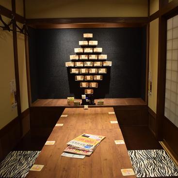 かば屋 富士山駅前店の雰囲気1