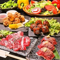 肉もと食堂のコース写真