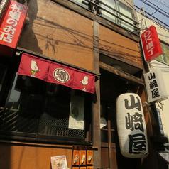 牡蠣の店 山崎屋 OK横丁店の雰囲気1