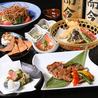 SOBA居酒屋 旬食酒 手打ち蕎麦 玉川 柏東口店のおすすめポイント1
