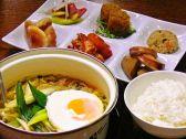 韓国食彩 オモニ本店 岐阜のグルメ