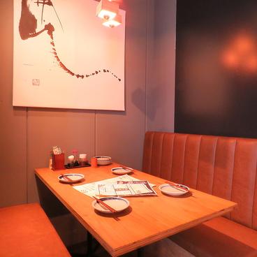 野菜巻き串酒場 ハライッパイの雰囲気1