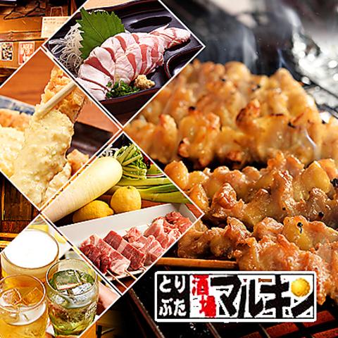 三河鶏と黒豚料理をリーズナブルな価格で提供している、にぎやかな居酒屋♪