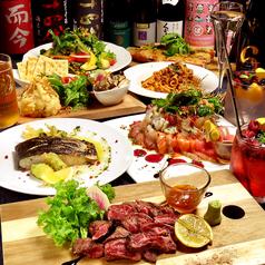 ビストロ酒未来 梅田店のおすすめ料理1