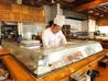 桜寿司 葛西のおすすめポイント2