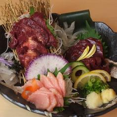 和食 居酒屋 海ちゃんのおすすめ料理1