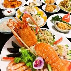 中華料理 兆圭餃子 チョウケイギョウザの特集写真