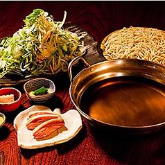 鴨鍋(蕎麦付なら4000円~)