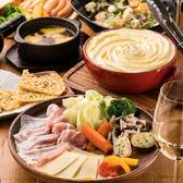 和チーズ料理専門店 和ちいず工房 大門・浜松町店のおすすめ料理2