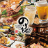 のりを JR八尾駅前店のロゴ