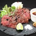 料理メニュー写真【2】US産牛ハラミステーキ 150g