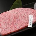 料理メニュー写真神戸牛サーロインステーキ