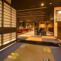 京都の町屋をモダンに改装した、枚方では味わえない空間