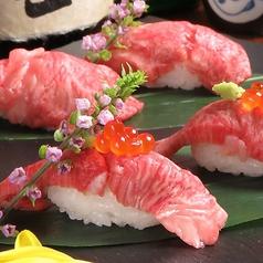 金沢酒場 魚ぎゅうの特集写真