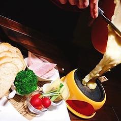 ラクレットチーズ専門店 ハスダバルの写真