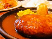 マルゲリータ ゆめシティ店のおすすめ料理3