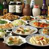 東昇餃子楼 市ヶ谷店のおすすめポイント1