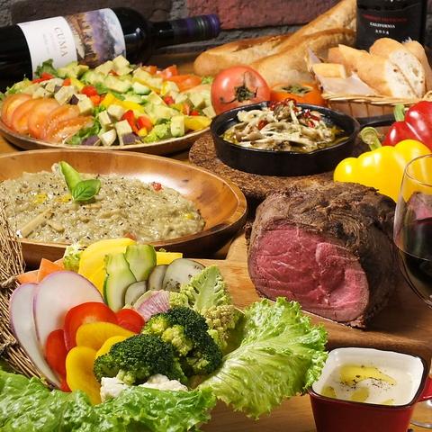 日々の野菜不足をチャラにしよう♪野菜スティック、アヒージョ、バケット食べ放題★