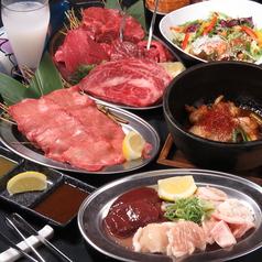 焼肉 力丸 梅田 堂山店のコース写真