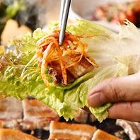 【埼玉県武州豚】生サムギョプサルと野菜セット食べ放題