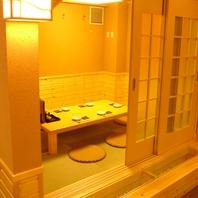 【1部屋限定★完全個室】まるで家のような寛ぎ感覚。